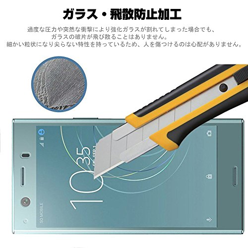 (ミーモール)Miimall SONY Xperia XZ1 Compact ガラスフィルム 3D 炭素繊維 硬度9H 全面ガラス エクスペリア XZ1 Compact SO-02K 全画面保護 フィルム (ムーンリットブルー/Moonlit Blue)