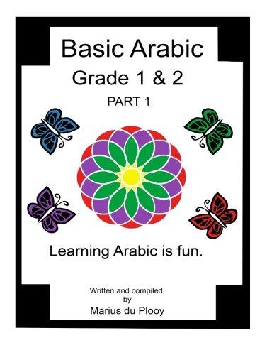 Compare Price: arabic learning software - on StatementsLtd.com