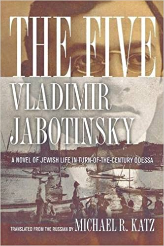 The Five: A Novel of Jewish Life in Turn-of-the-Century Odessa by Vladimir Jabotinsky (2005-04-14)