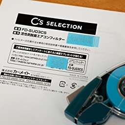 Amazon ニチバン ナイスタック 両面テープ プッシュカット用 詰替え 2巻入 15mm 8m Nw 15ps2paz 文房具 オフィス用品 文房具 オフィス用品