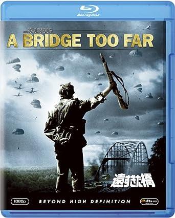 すぎ 橋 遠 た