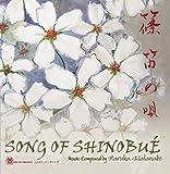 Song of Shinobue%27
