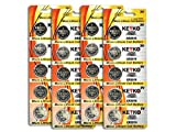 CR2016 3V Micro Lithium Coin Lithium Cell Battery 2016. Genuine KEYKO ® - 20 pcs Pack (4 Blisters)