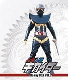 Sci-Fi Live Action - Jinzo Ningen Kikaider Blu Ray Box Vol.2 (4BDS) [Japan BD] BSTD-8799