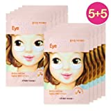 ETUDE HOUSE, Collagen Eye Patch AD, [ 10 sheets ]