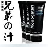 UltaBuild(TM) Professional Soft Anal Lubr icantExpansion Cream For Couples,Male and Female lubrication, water base Gay Oil toys