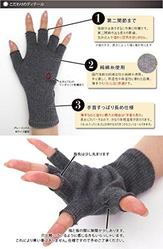 指なし 手袋 ハンドウォーマー 綿 日本製 【841 ハンドウォーマー 】