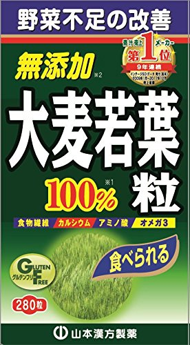 (Barley Young Leaves AOJIRU 100% | Tablet | 70g (250mg x 280 Tablets, 23 days supply) [Japanese Import])