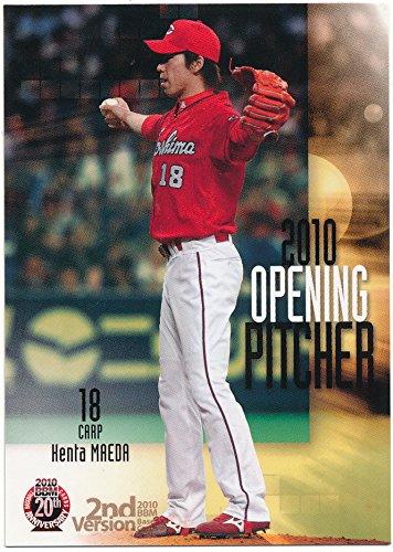 BBM 2010 プロ野球カード 770 前田 健太