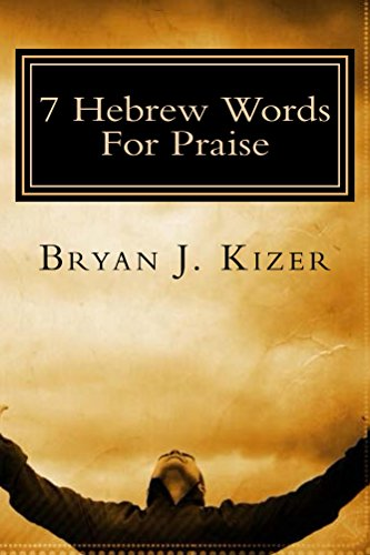 """7 Hebrew Words for Praise: """"Yadah"""" – Pastor B's Blog"""