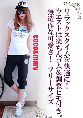 (ココマリ) coco&mary スウェット 七分丈 ハーフ パンツ ジャージ スポーツ ウェア レディース