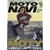 MOTO NAVI 2018年6月号 小さい表紙画像