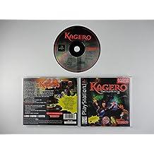 Kagero: Deception 2