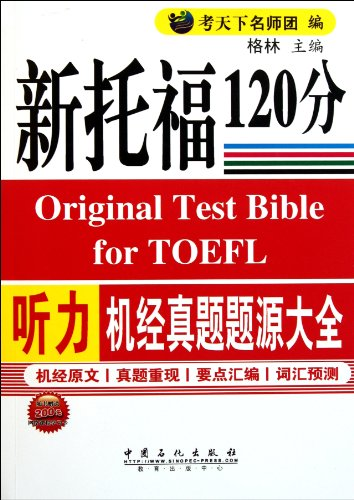 Original Test Bible for TOEFL-iBT Listening (Chinese Edition)