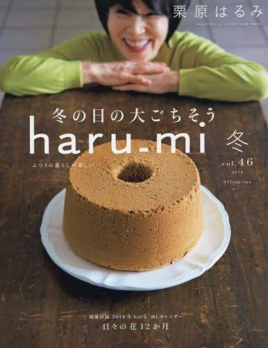 haru_mi 2018年1月号 画像 A