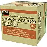 TOS-ECO-180S Orange Hand Cleaner
