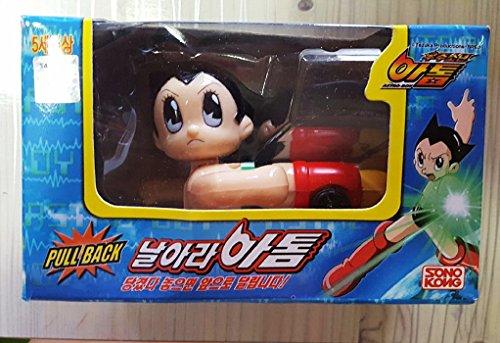 Astro Boy Toy (Astroboy pullback figure toy)