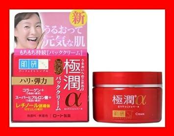 Hada Labo Retinol Lifting And Firming Cream 50g. by Hada Labo 肌研