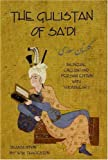 The Gulistan (Rose Garden) of Sa'di: Bilingual English and Persian Edition with Vocabulary