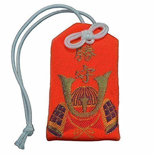 O-Mamori du Japon, Porte-bonheur pour Budoka, Orange/Rouge DerShogun