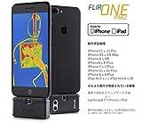 FLIR ONE Pro - iOS - Professional Grade Thermal