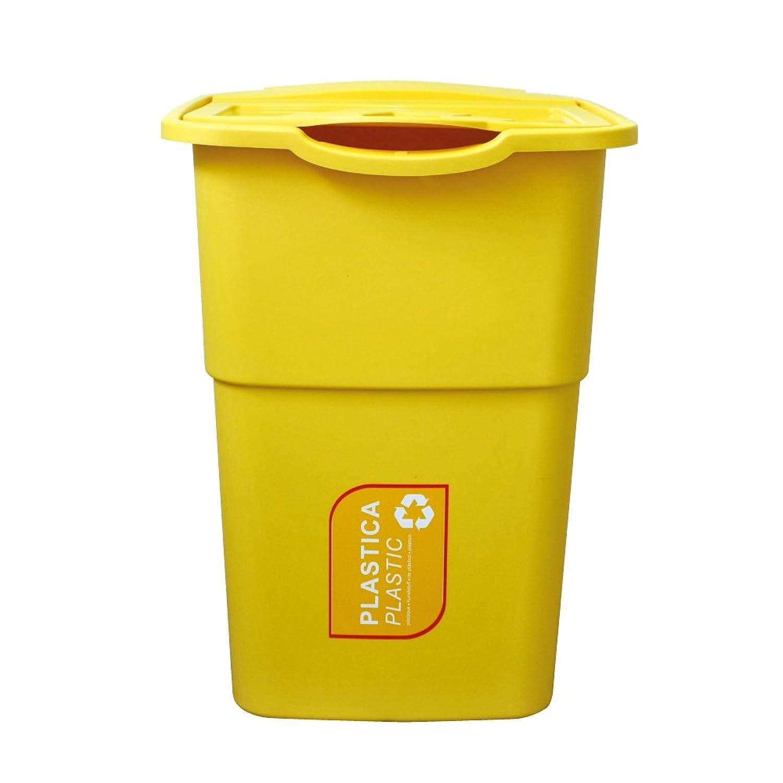 ぶんぶく マグネットバケット 全9色の中から選べるカラー ゴミ箱 ごみ箱 ダストボックス おしゃれ オフィス 日本製