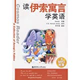 img - for A Collection of Aesop s   Cosmos Reader / Aesop / Chinese-English Edition with MP3 Disc book / textbook / text book