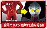 Writing hero Ultraman [3. Ultraman Tiga (separately)