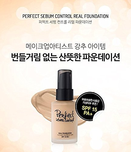 Touch In SOL Advanced Real Moisture Liquid Foundation SPF30 PA++ 1.01 fl. oz. (30ml) - A Light Weight Hydrating Foundation (#23 Natural Beige) by Touch in Sol (Image #3)