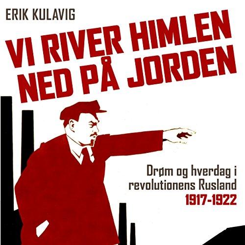 Vi River Himlen Ned P  Jorden