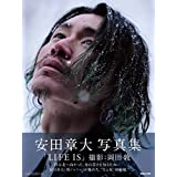 安田章大 LIFE IS