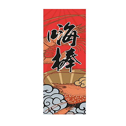 George Jimmy Japanese Style Door Decorated Art Flag Restaurant Sign Big Hanging Curtains -A6 by George Jimmy