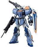 Duel Gundam Assaultshroud GUNPLA MG Master Grade Gundam Seed 1/100