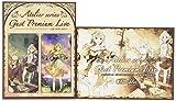 V.A. - Atelier Series Gust Premium Live Tasogare No Sekai No Ongakukai [Japan BD] VPXQ-71280