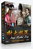 Deep rooted tree / Tree With Deep Roots (Korean Tv Drama All Region DVD, 5-DVD Set Episode 1-24 Complete, English Sub Available)