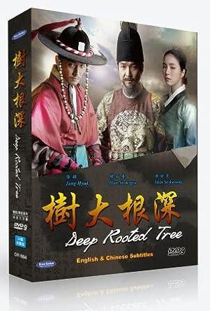 Amazon com: Deep rooted tree / Tree With Deep Roots (Korean