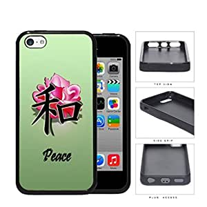 Peace Oriental Symbol With Rose Flower Rubber Silicone TPU Cell Phone Case Apple iPhone 5c by icecream design