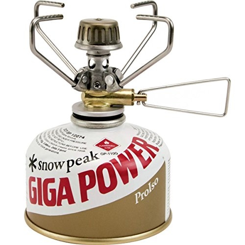 Snow Peak Giga Power Stove