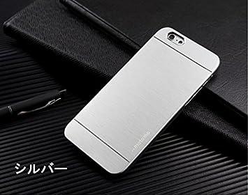 8f2d69297a iphone8 ケース アイフォン8 カバー iphone7 ケース iphone7 カバー アイフォン7 ケース Apple 4.7インチ 金属