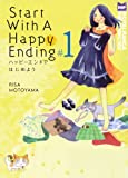 Start with a Happy Ending, Risa Motoyama, 156970287X