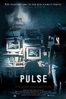 Pulse - Subtitled