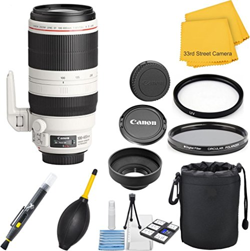 Canon EF 100-400mm f/4.5-5.6L IS II USM 33rd Stree...