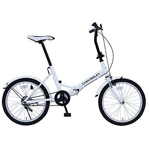 シボレー【CHEVROLET】 折り畳み自転車 20インチ FDB20E MG-CV20E 1710 【メンズ】【レディース】 ホワイト B076CY8S71
