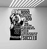 マイケル・ジョーダン 壁用デカール 「I Missed More Than 9000 Shots Quote Sport」 エアバスケットボールポスター ステンシル ジム 壁 ビニールステッカー キッズ ティーン 男の子 部屋 保育園 寝室 壁アート 装飾 壁画 836