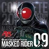 Masked Rider 40th 9-Rider Black Rx by Tokusatsu (2011-09-21)