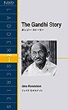 The Gandhi Story ガンジー・ストーリー ラダーシリーズ