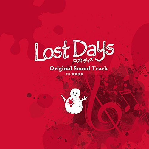Lost Days Soundtrack by Various Artists (2014-03-04)