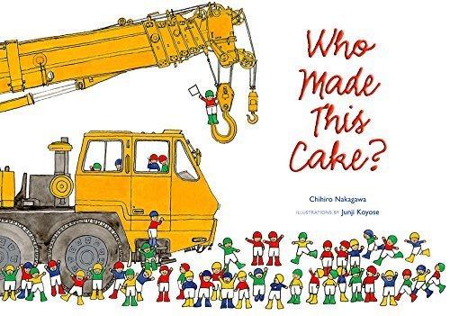 Who Made This Cake? by Nakagawa, Chihiro(September 1, 2008) Hardcover