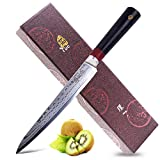 TUO Cutlery Ring D Series Japanese Damascus Utility 6 inch Kitchen Knife - Premium AUS-10 High Carbon Damascus Stainless Steel