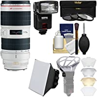 Canon EF 70-200mm f/2.8 L IS II USM Zoom Lens with Flash + Soft Box + Diffuser + 3 Filters Kit for EOS 6D, 70D, 7D, 5DS, 5D Mark II III, Rebel T5, T5i, T6i, T6s Camera
